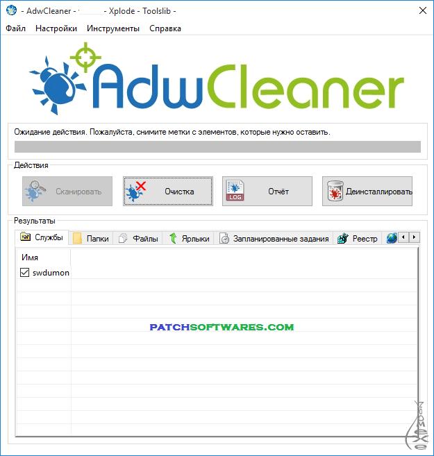 AdwCleaner 6.044